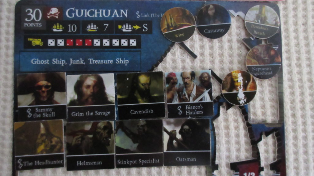 Guichuan ship deckplate is loaded