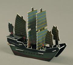 HMS Grand Temple